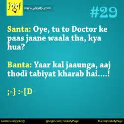 pic of chutkule santa gaya doctor ke paas jokofy com