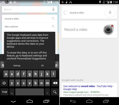 voice search apk apk keyboard 3 0 now offers personalized suggestions voice search now responds to