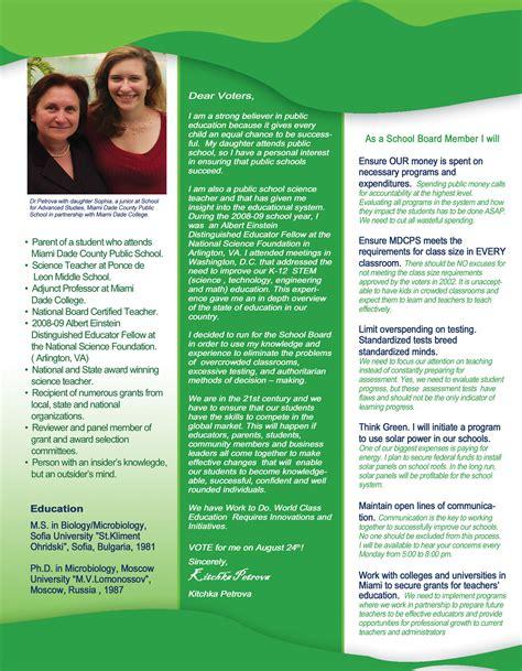 Teacher Brochure Template Hunecompany Com Resume Brochure Template