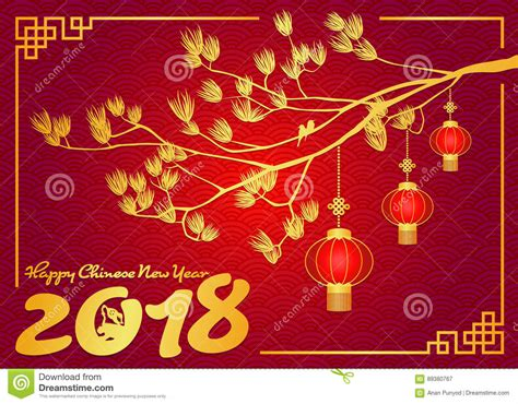 new year 2018 china highlights a 241 o nuevo chino feliz el zodiaco texto y perro