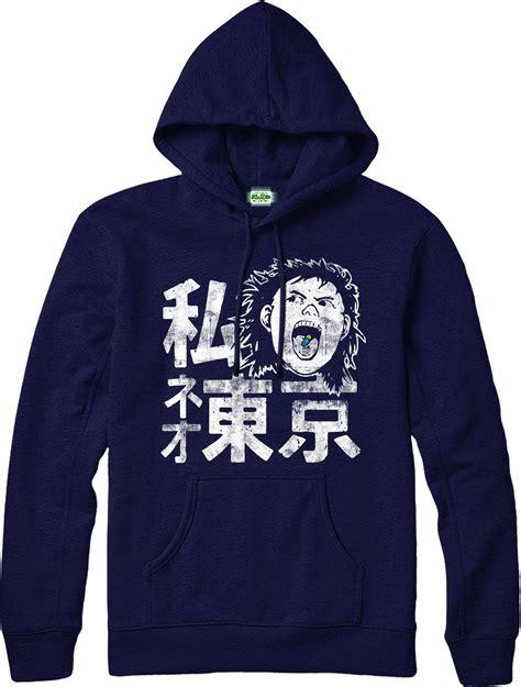 Hoodie Tokyo 2 neo tokyo hoodie japanese writing inspired design hoodie ebay