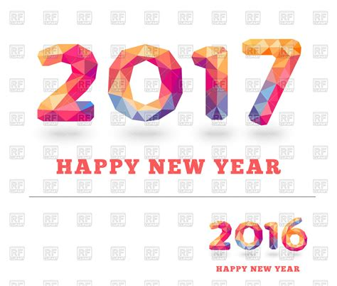 new year 2016 and 2017 happy new year 2017 and 2016 greeting card royalty free