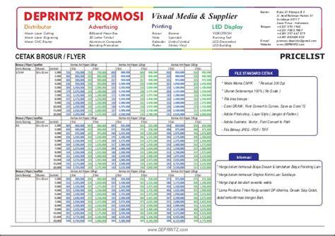 desain brosur harga price list daftar harga cetak brosur flyer deprintz