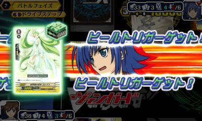 make your own vanguard card make your own deck in the new cardfight vanguard