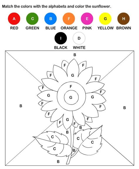 printable color games for kindergarten for the little ones sub tub pinterest for the
