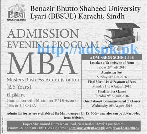 Tech Evening Mba Application Deadlines by New Admissions 2016 Open Benazir Bhutto Shaheed