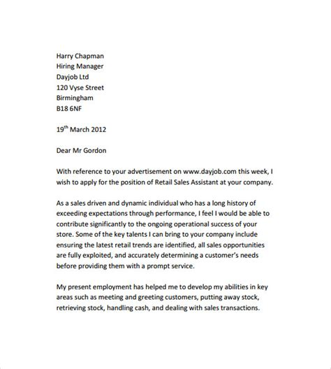 Sample Retail Cover Letter Template   9  Download Free