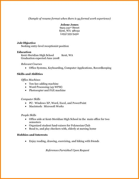 sle resume for cna with no previous experience 6 resume exles no experience ledger paper