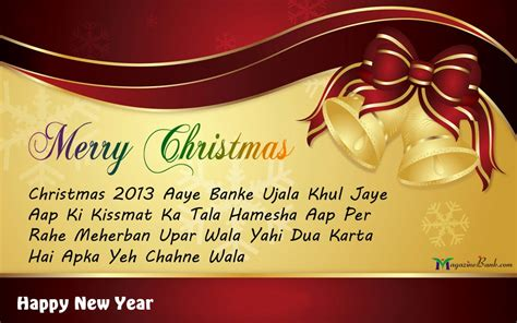 christmas new year wishes quotes quotesgram