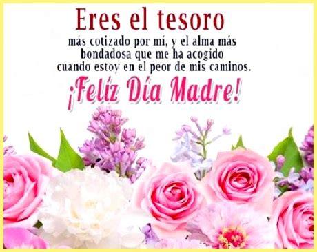 imagenes muy bonitas para el dia de la madre imagenes bonitas del dia de las madres con versos frases