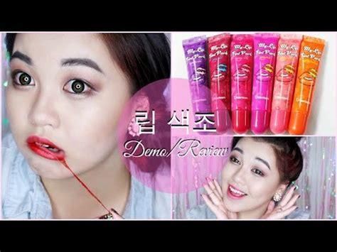 tattoo lip tint berrisom malaysia berrisom my lip tint pack tattoo 메이컵 리뷰 demo review