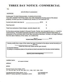 Commercial Lease Default Letter Printable Sle 30 Day Notice Form Commercial Lease