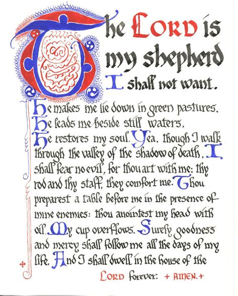 the lord is my shepherd tattoo the lord is my shepherd for children i