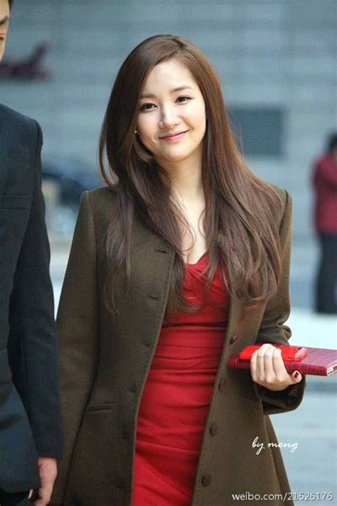park min young korean actress gorgeous park min young my favorite celebrities