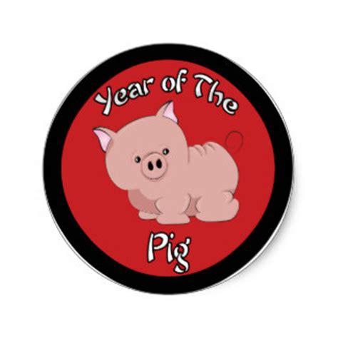 new year monkey pig zodiac animal sign monkey sticker
