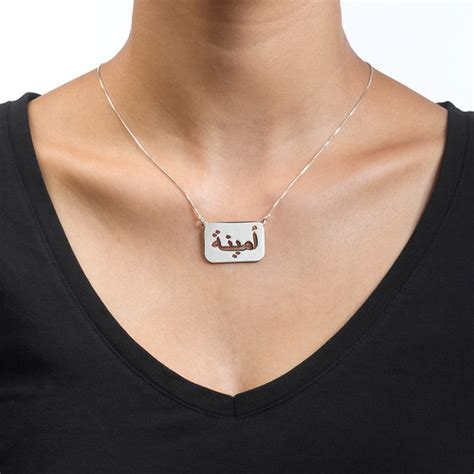 arabic nameplate necklace in sterling silver mynamenecklace