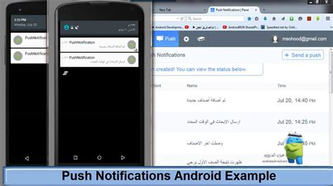 tutorial android push notification push notifications android exle youtube