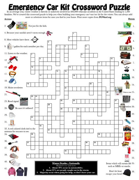 printable puzzle cars and car parts search results for winter holiday puzzels calendar 2015