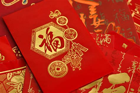 new year traditions packet a guide to new year customs and traditions