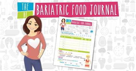 free printable bariatric food journal the bariatric eating food journal start now it s your life