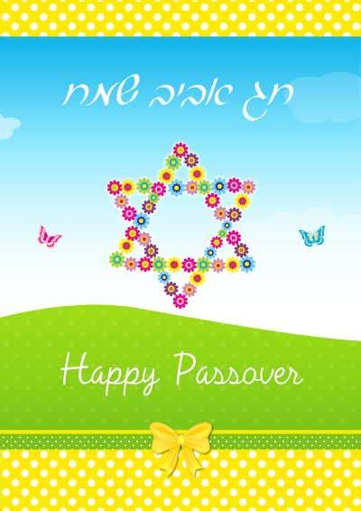 free printable jewish greeting cards printable passover cards