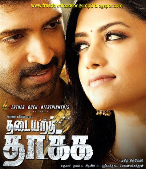 mp tamil latest blog archives privaldis mp3