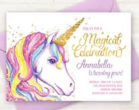 etsy invitation template unicorn invitations etsy