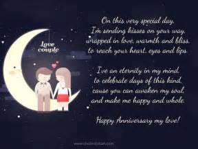 The Poem Vanity Romantic Anniversary Poems For Her For Wife Or Girlfriend