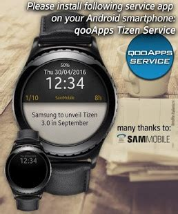 tizen apk app qooapps tizen service apk for windows phone android and apps