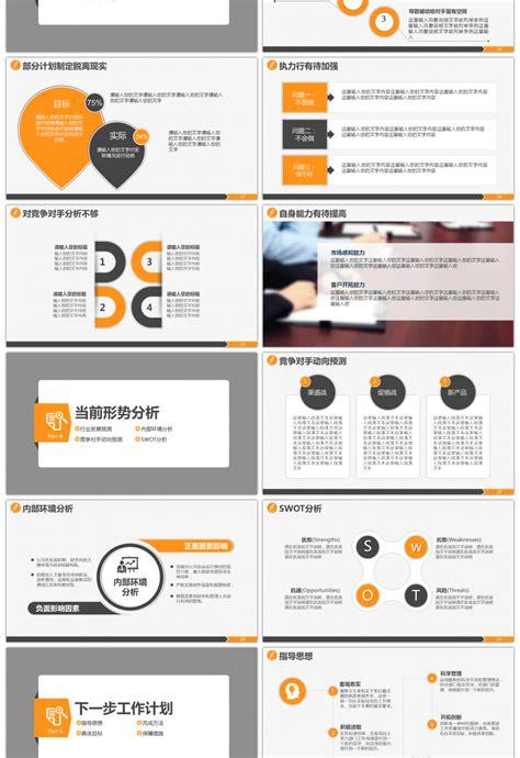 Awesome Year End Summary Plan Report Of Creative Marketing Department Ppt For Unlimited Download End Of Year Marketing Report Template