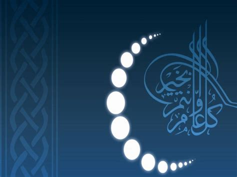 islamic powerpoint templates islamic powerpoint and