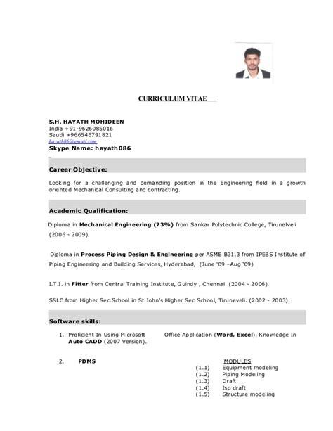 iti fitter resume format 100 resume for iti fitter 100 resume for iti fitter 100