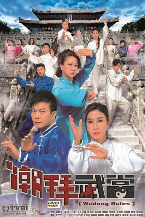 film drama terbaik hongkong tavia yeung movies actress hong kong filmography