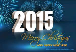 merry christmas and happy new year 2015 greetings cards