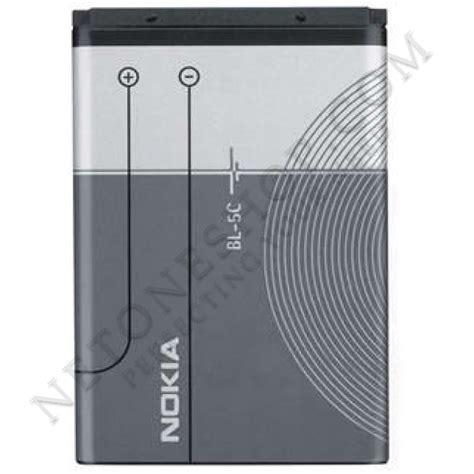 Battery Nokia Baterai Nokia Battery Nokia Type Bl 5j 8 baterai a one nokia bl 5c