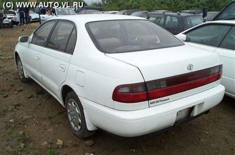 1992 Toyota Corona Picture