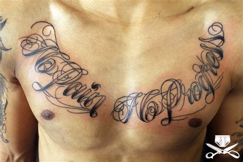 no pain no gain tattoo no no progress grey ink chest