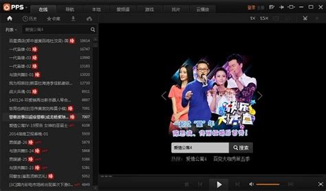 chinese film free download top 5 softwares to download chinese movies