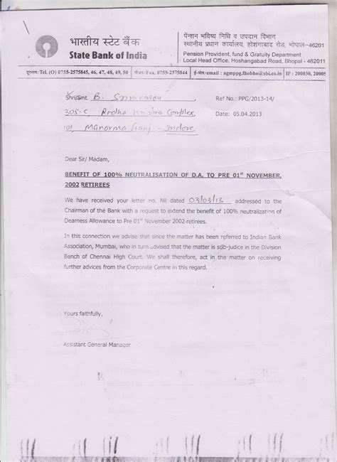 Sbi Bank Letterhead Format Bank Pensioner 100 Neutralisation Of D A Letter From Sbi Management To A Pensioner