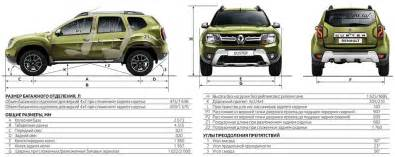 Renault Duster Weight Media Nav Renault Duster 2014