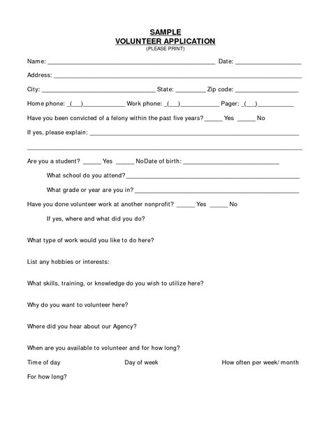 volunteer application template volunteer registration form template related keywords