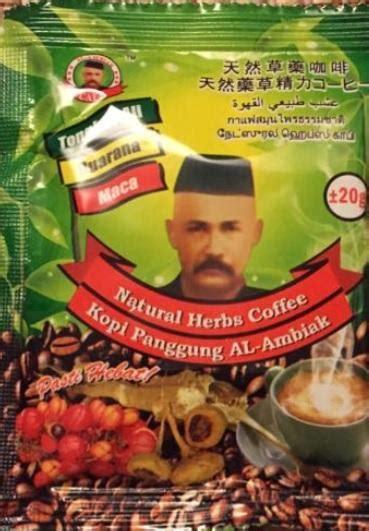 Coffee Tongkat Ali tongkat ali coffee 东革阿里咖啡 singapore classifieds
