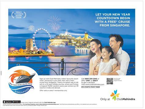 new year cruise singapore new year cruise singapore 28 images singapore new