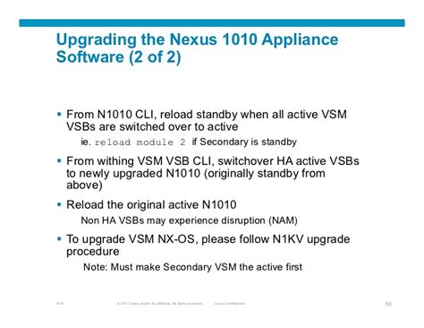 how to upgrade the nx os in the cisco nexus 5000 switch nexus 1010 overview and deployment