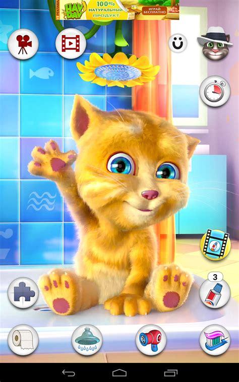 minions wallpaper google play talking minion app on google play auto design tech