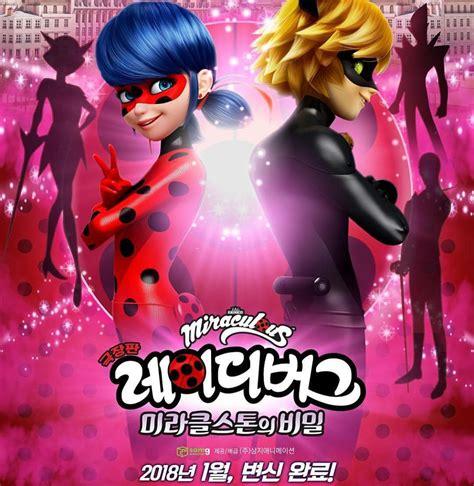 image season 2 korean poster jpg miraculous ladybug