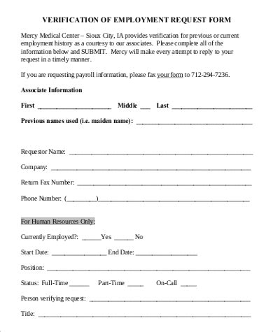 employment request form sle employment request form 9 exles in pdf