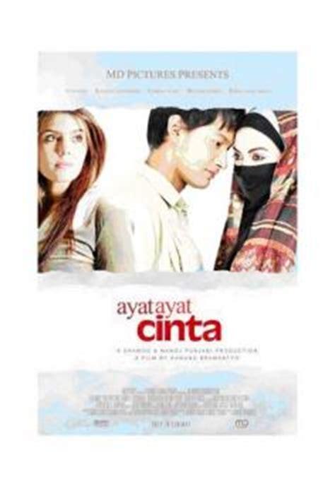 film ayat ayat cinta the movie ayat ayat cinta the movie all about my dreams