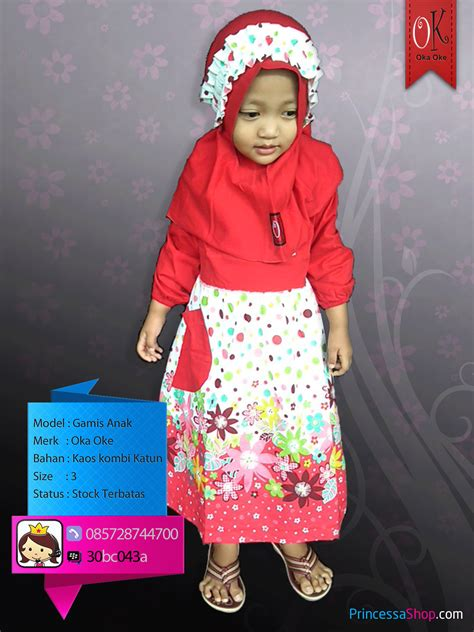 Model Baju Koko Anak Terbaru 11 Model Baju Koko Anak Trendy 2018 Gambar Busana Muslim