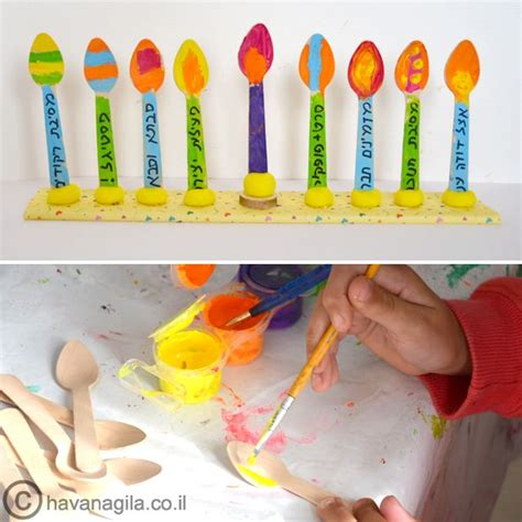 menorah crafts for יצירה לחנוכה חנוכיה לתכנון החופש ישלה holidays